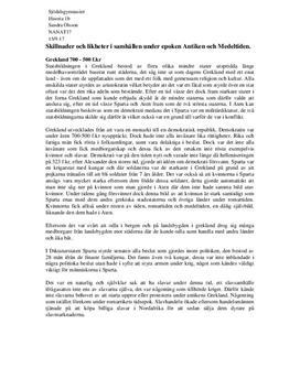 Samhället i Romarriket och Grekland: Antiken och Medeltiden | Jämförelse